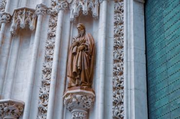 Portón de la Catedral de Sevilla